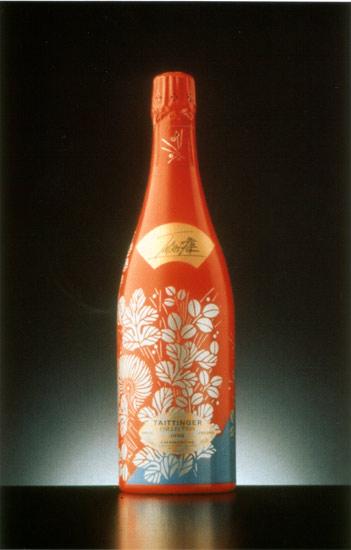 Toshimitsu Imai 1994 - France